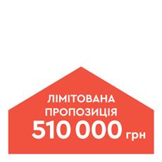 510000-limit