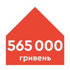 Цена 565000 грн