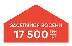 + 17 200