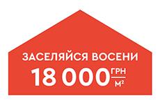 + 18 000
